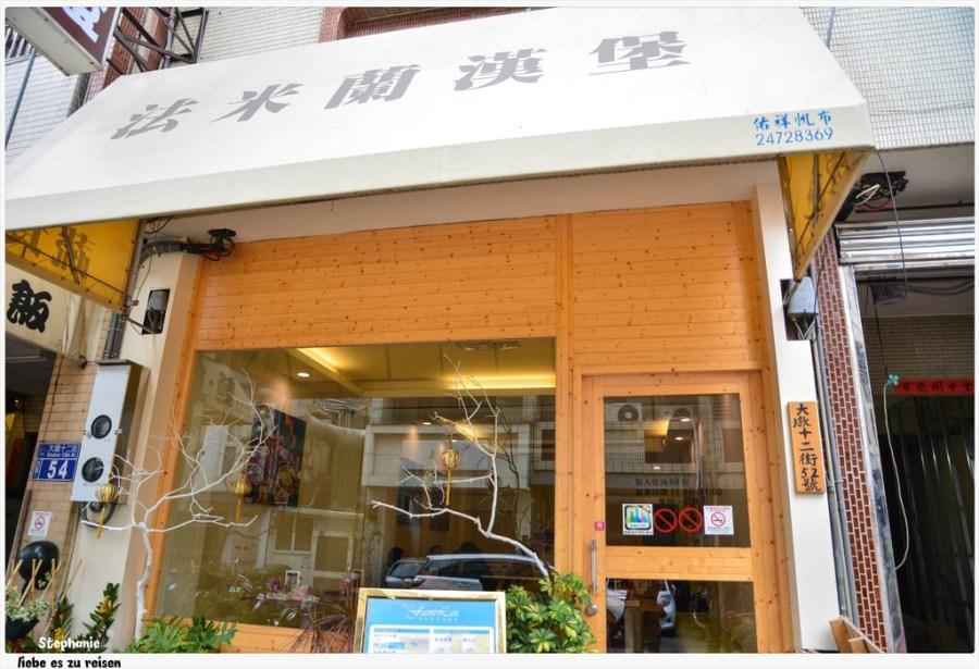 Taichung 台中‧西區 蔬食也能盡情的享受美式漢堡*法米蘭漢堡