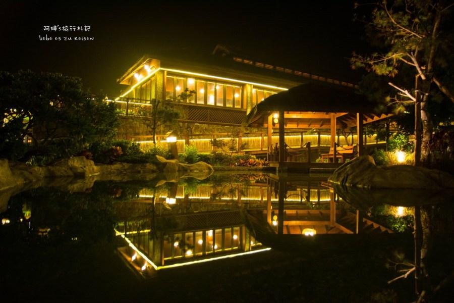|台中‧后里|吃美味餐點的同時還能欣賞270度美麗的夜景,也能安排一趟溫泉之旅*星月大地景觀餐廳