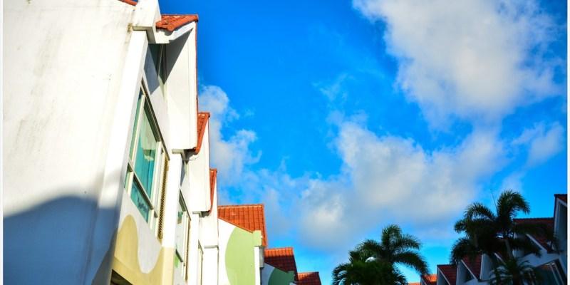 |屏東住宿|來統一渡假村,墾丁海洋體驗樂園,度假囉!