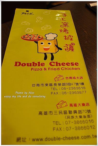 |高雄‧三民|手工窯烤披薩