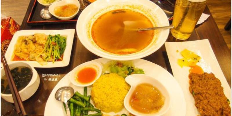 Taichung 台中‧南屯 熱浪島之素食也可以很南洋風