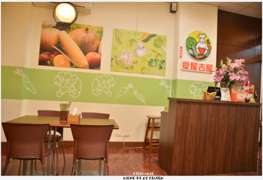  高雄‧左營 愛屋吉屋蔬食複合式餐坊