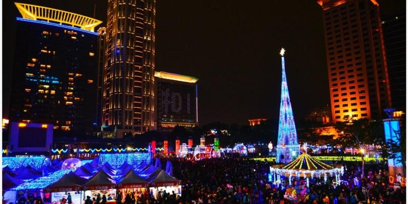 |新北‧板橋|歡樂耶誕城Christmas land in New Taipei City,一起來感受濃濃的耶誕氣氛