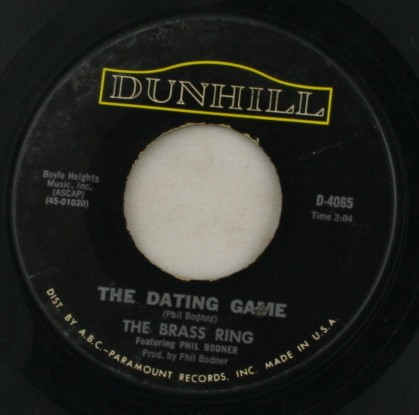 vinyl record, 45, The Brass Ring