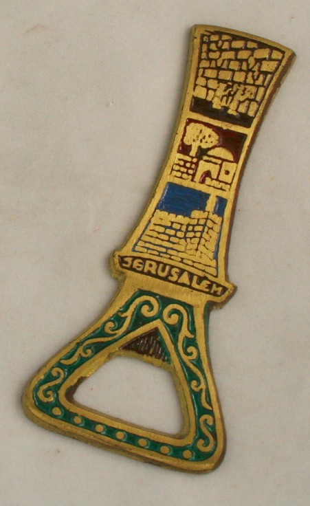 vintage barware, brass, bottle opener, Jerusalem