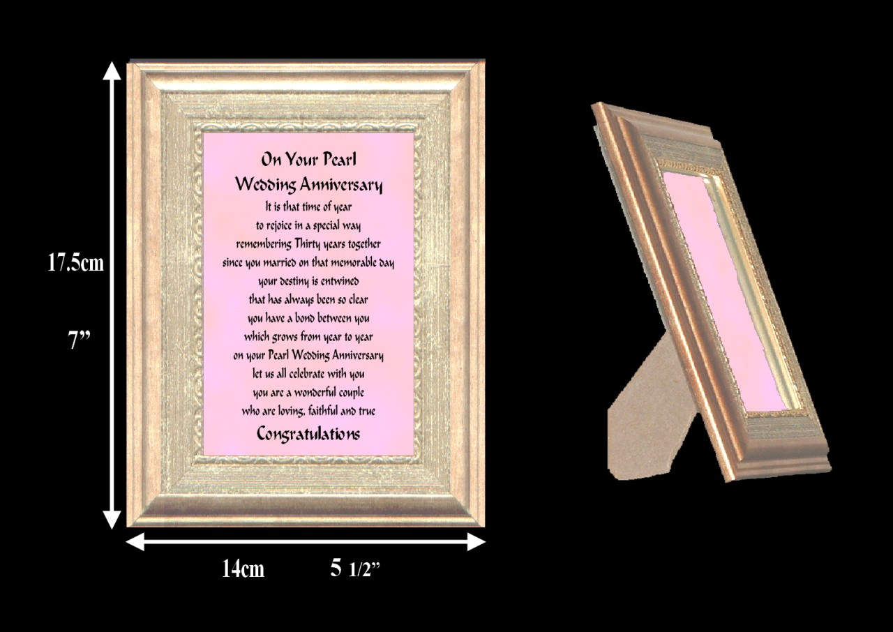 25TH TO 70TH YOUR WEDDING ANNIVERSARY VERSE FRAME GIFT