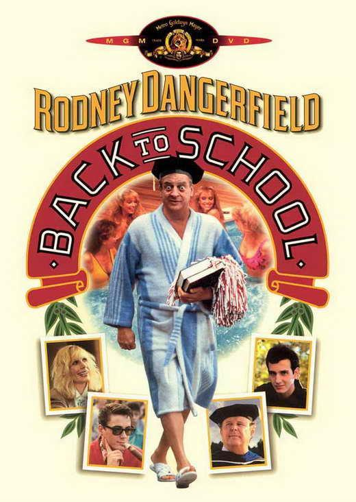 caddyshack movie poster 27x40 c chevy