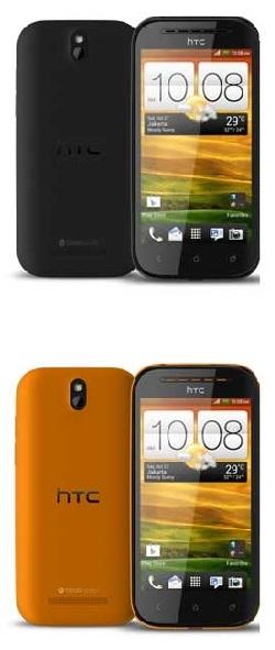 HTC Desire SV gallery