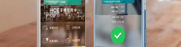 [Mobile] 「台灣Pay」力拼Apple Pay!Xperia 新機預載「t wallet+ APP」,祭百萬刷卡金回饋!