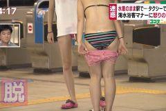 【画像】マナーはともかく街中で水着姿の女がいたらエロいに決まってるだろwww