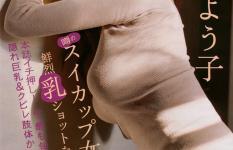 【着衣巨乳】胸が強調されるニット巨乳がもはや着エロの領域www