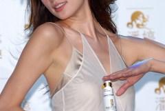 アジア系な美しい女性の画像