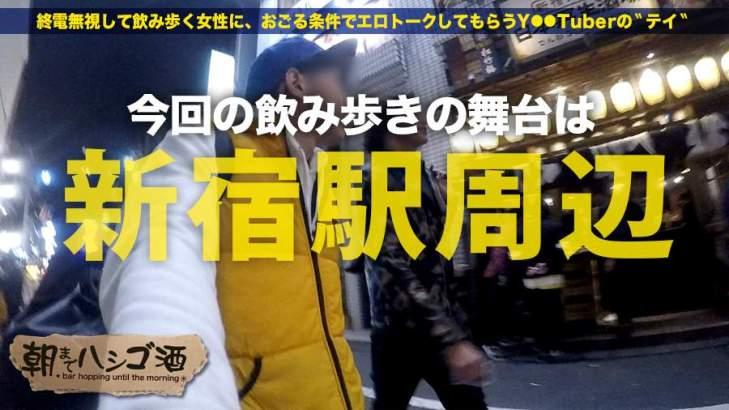 新宿で飲んでたショートヘアのコスプレイヤーと酔いどれセックス1