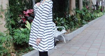 [孕媽咪] 懷孕也能美美的,MIT平價孕婦裝及哺乳衣好選擇-愛戀小媽咪