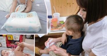 [寶寶] 給小朋友肌膚安心細緻的溫柔呵護-蘭韻純水濕巾