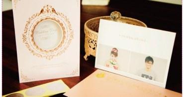 [婚禮紀錄] 我的超夢幻喜帖+喜餅卡+訂婚宴的婚禮小物+DIY擺飾+喜餅分享