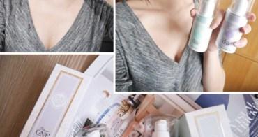 [妝前乳] 打造完美底妝,讓底妝服服貼貼的秘密武器-Miss Hana Primer one妝前乳