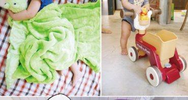 [啾團] Disney Baby 維尼兩用幼兒車/美國Zoobies 三合一寶寶玩偶毯/韓國豪華型超大折疊式浴盆