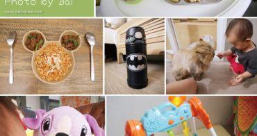 [啾團] 寶寶綜合用品團購來了!-小寶寶用品玩具/浴盆/吃飯用具/韓國MOTHER-K/貓狗零食