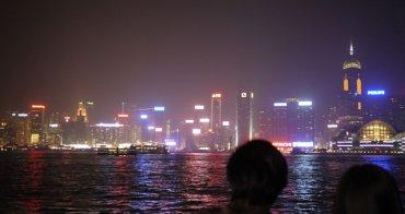 [旅遊] 香港4天3夜-尖沙嘴逛街+看夜景 DAY3