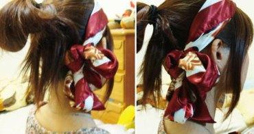 [髮型] 夏天頭髮就是要絲巾綁法