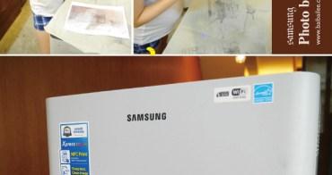 [3C] 超方便的雷射印表機!隨時都可以「行動列印」-Samsung Xpress SL-C410W