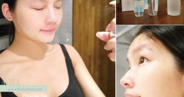 [化妝水] 別讓夏天攻陷你的肌膚,給我清爽無負擔的美白保濕-AVIVA