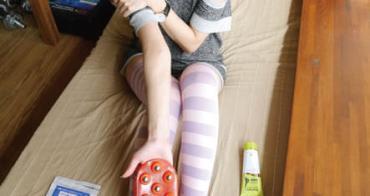 [腿部] 美腿養成計畫,幫自己做個簡單的睡前保養