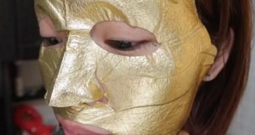 [面膜] 只要10分鐘肌膚柔滑摸的到,一片抵過敷好幾片面膜-LANAMI(內有實際使用影片)