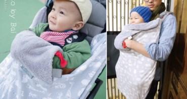 [寶寶] 天冷冷帶北鼻外出也不怕,英國Cheeky Chompers Cheeky Blanket 袋鼠搓搓被+咬咬兜+咬咬巾來了!