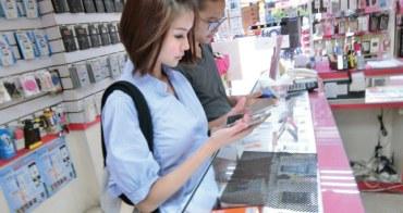 [電信] 想省錢看這裡,原來買手機也可以便宜這麼多!?手機店推薦!好神數位