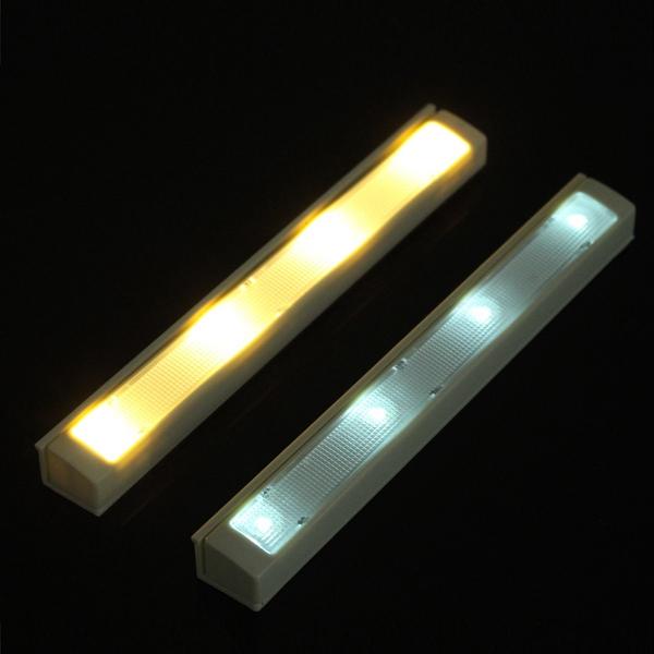 Battery Closet Light Fixtures