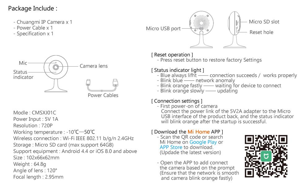 Especificaciones tecnicas y generales de la Camara Xiaomi MIjia CHUANGMI Smart Home Security