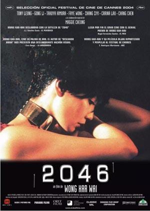 2046線上看-電影-小白影音