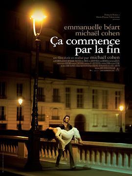 愛情法國20002010電影線上看-熱門電影-小白影音