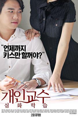 劇情韓國電影線上看-最新電影-小白影音