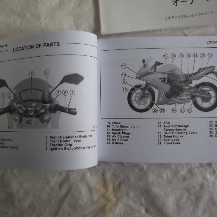 中古 ER-6f オーナーズマニュアル 日本語 英語 セット ラ ...