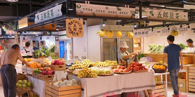 台中第六市場9/13試營運│全台第一個開在百貨公司的傳統菜市場將於9/21正式開幕