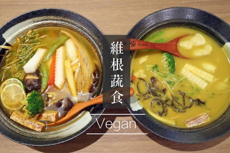 台中北屯素食餐廳│維根蔬食與當地小農配合  新鮮蔬果吃得到食物原味約訪