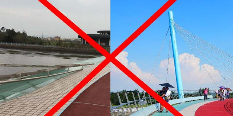 高美濕地新地標再會了,耗資2億多元景觀橋剛啟用後就被颱風吹毀了
