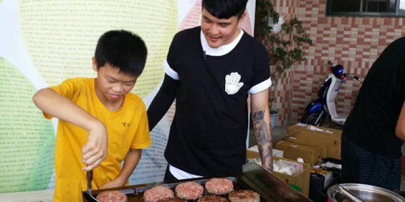 熱血活動│環島賣漢堡幫助育幼院小朋友!想做愛心不用等有錢,現在就開跑!