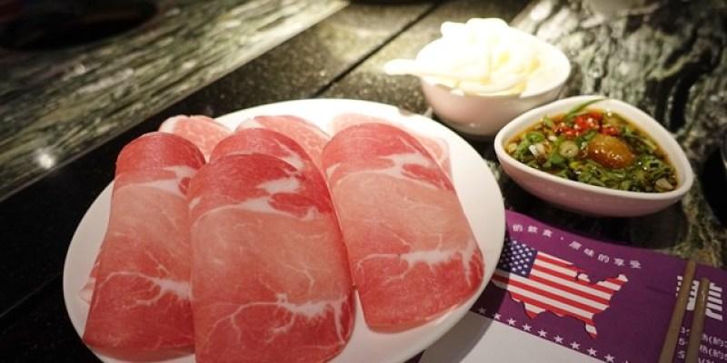 【娜娜專欄】台北 大安森林公園站 市民大道刷刷鍋 肉質不錯 精緻個人小火鍋 附甜點