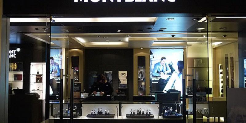 台中新光三越專櫃│人生第一次走進Montblanc買皮夾,萬寶龍皮夾真的不便宜