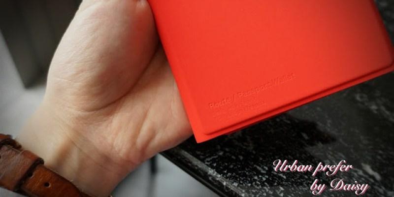 【黛西專欄】旅行生活 | 台灣設計品牌 Urban prefer 護照套、行動收納袋、行李吊牌