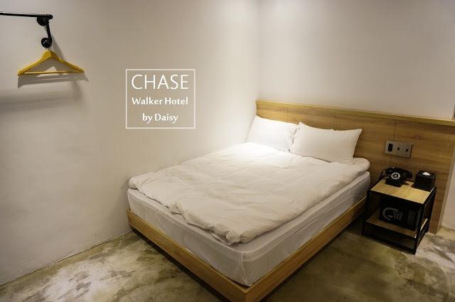 【黛西專欄】台中逢甲・全台首創自助無人平價旅館.鵲絲旅店 CHASE Walker Hotel