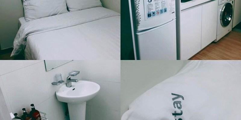 【娜娜專欄】韓國 ▌首爾住宿。南營站(134)。G-Stay Residence/지스테이近梨泰院