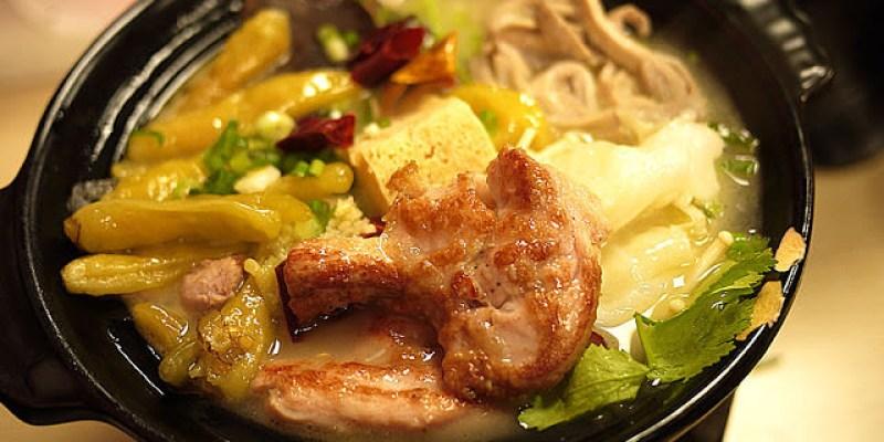 台中火鍋│東海商圈那個鍋,冬天冷冷吃狂野泡椒鍋熱熱身邀訪