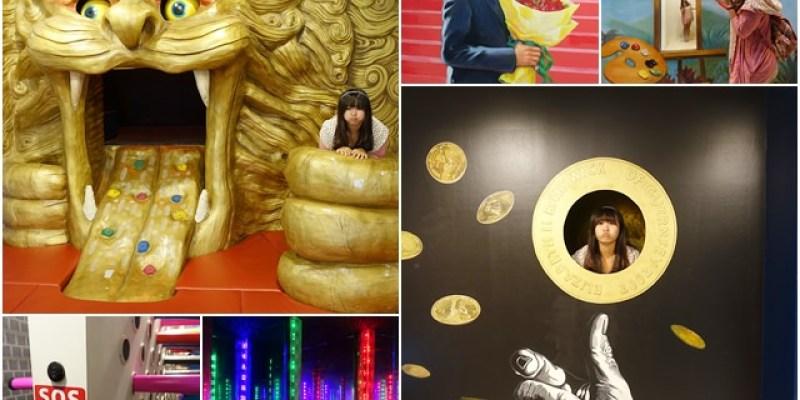 【娜娜專欄】首爾旅行 ♥ 仁寺洞。愛來魔相4D藝術館+智勇迷宮/拍照好去處