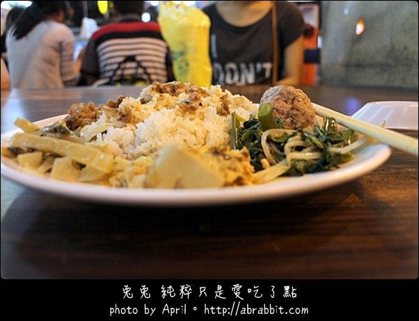 【兔兔專欄】[台中]一中2街美食廣場 瓜肉王–銅板美食,瓜仔肉飯好吃!@一中 北區