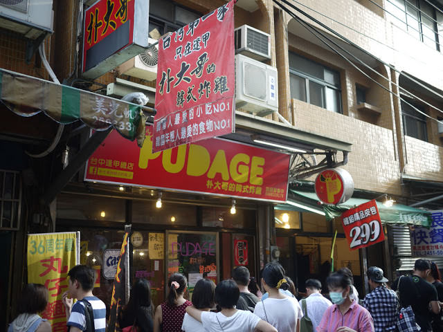 逢甲夜市│千萬別下午五點來朴大哥的韓式炸雞,一開門就像是在衝刺